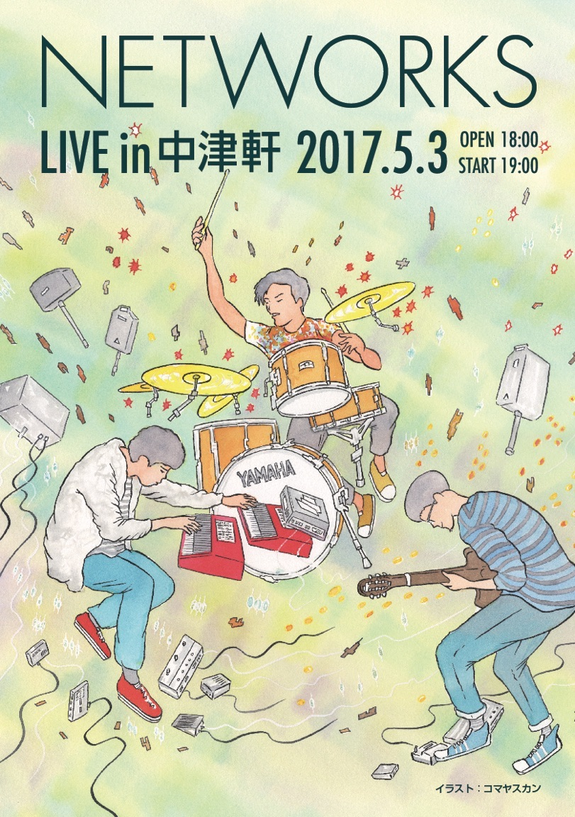 NETWORKS LIVE in 中津軒 2017