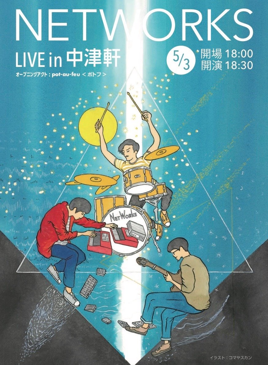 NETWORKS LIVE in 中津軒 2018